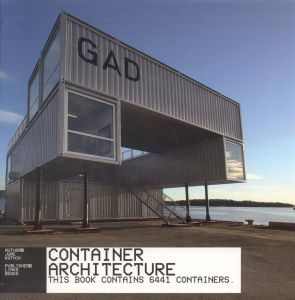 Container House New Shipping Container House Question for A Structural Engineer